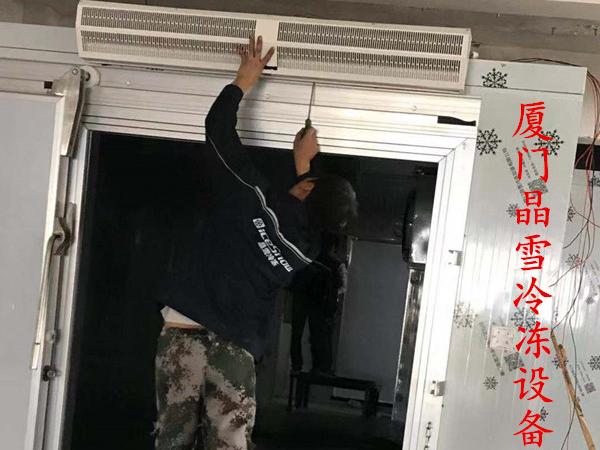 福建漳州食品冷库设计建造-厦门晶雪