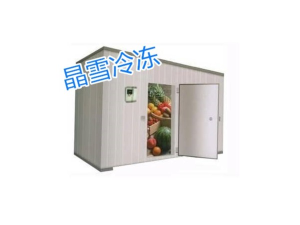 蔬果冷库-晶雪冷冻